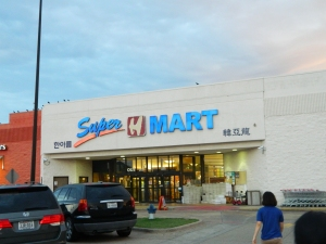 H Mart in Carrollton